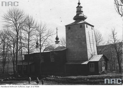Męcina Wielka - cerkiew św. św. Kosmy i Damiana (lata 1918 - 1939)