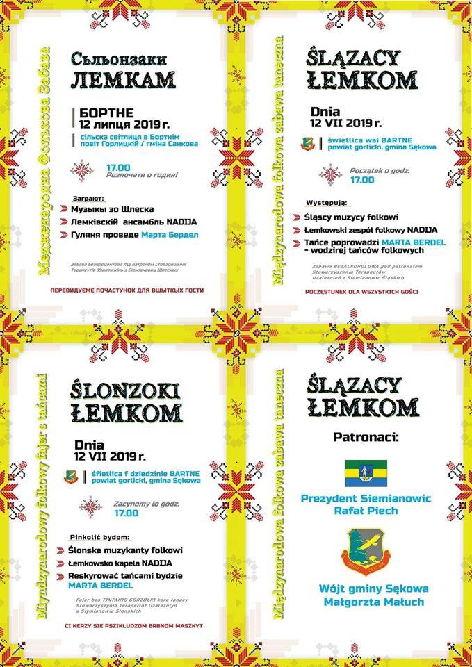 Ślązacy Łemkom / Ślonzoki Łemkom