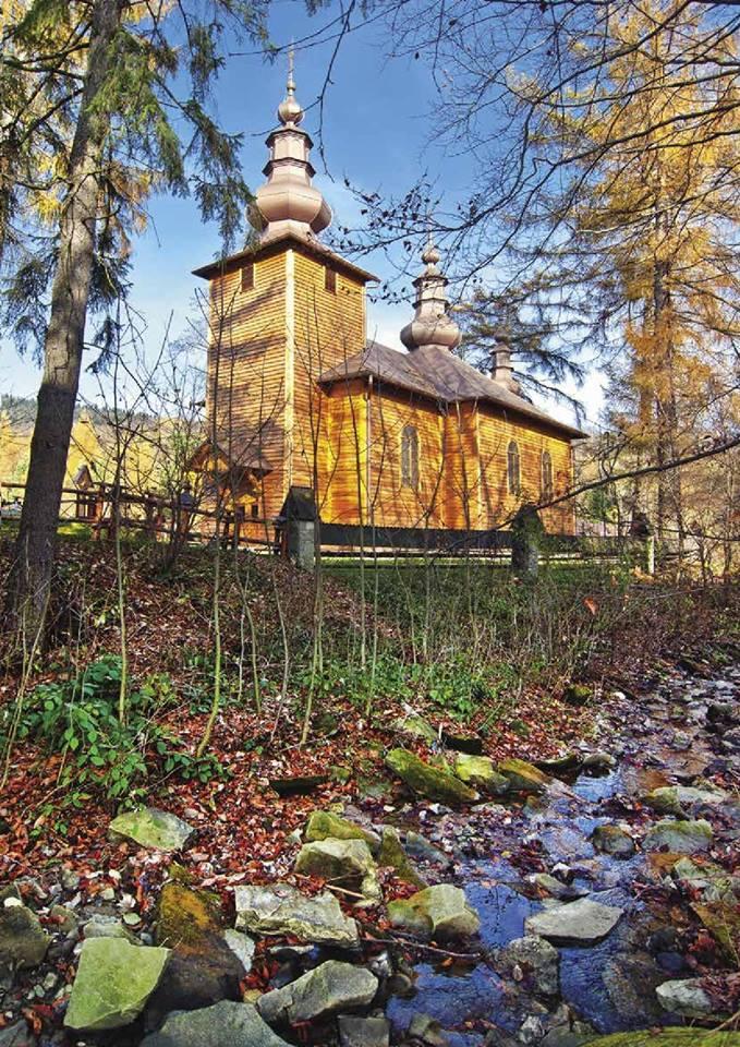 Cerkiew w Słotwinach fot. Piotr Basałyga