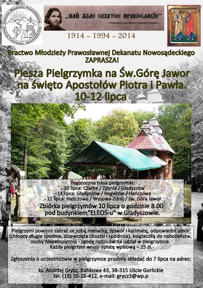 Piesza Pielgrzymka na Św. Górę Jawor na święto Apostołów Piotra i Pawła 10-12 lipca 2014