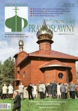 """Okładka """"Przegląd Prawosławny"""" 2010, nr 10"""