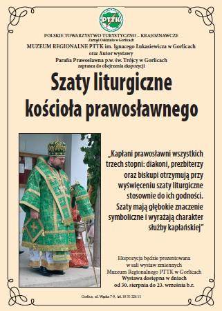 Szaty liturgiczne kościoła prawosławnego