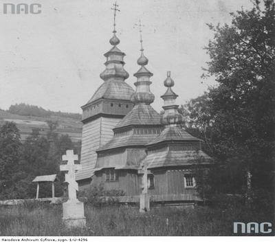 Nieznajowa - cerkiew (lata 1925 - 1933)