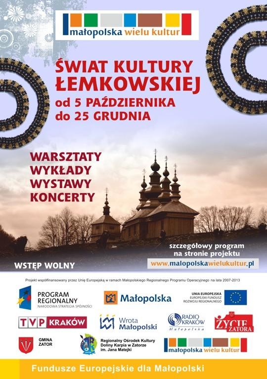 Świat Kultury Łemkowskiej