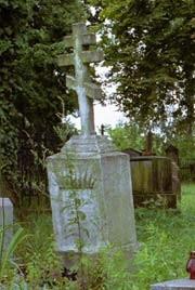 Na cmentarzu w Zimnej Wodzie fot. Grzegorz Spała