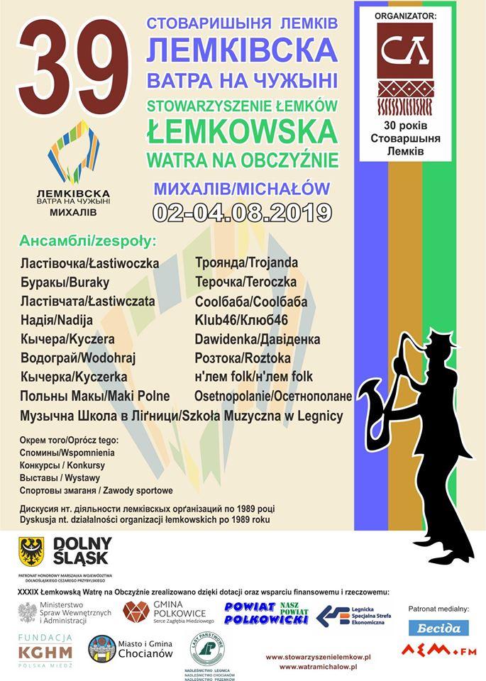 Łemkowska Watra w Michałowie
