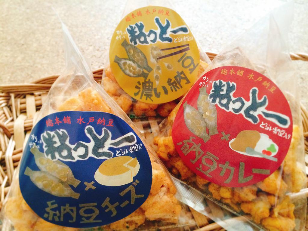水戸納豆製造株式会社 さま 納豆あられ粘っとーパッケージシール、ネーミング