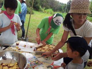 東国吉遊育の森 サツマイモチップス