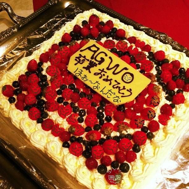 新企画・美奈子さんの娘さんの卒業おめでとう ケーキで遊ぼう! のコーナーだぉ! 『ご卒業おめでとうございます! 児玉一同』 【制作日/2012年2月25日】