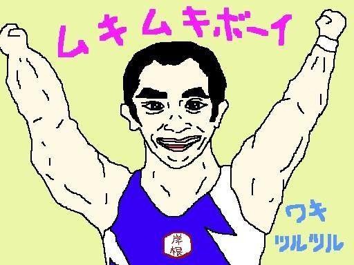 シライちゃん、顔はジャニーズ系なのに、 カラダは中山きんにくん! (;´∀`) 【制作日/2013年10月9日】