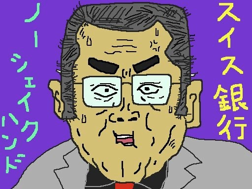 さっきムサコでバス待ちすていたら、ゴルゴカット のヅラをしているおっさんが、歩いていますたよ。 ありゃ、ロシアの女スパイに叱られたら、泣くな。 【制作日/2012年8月30日】