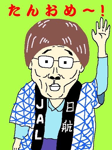 毎年恒例、『おでのお師匠・まなぶぅ倉田さんへ、一日遅れのたんおめイラスト』でつ。 今年のテーマは、ずうとるびぢゃなくビートルズでつ。ww【制作日/2020年11月16日】