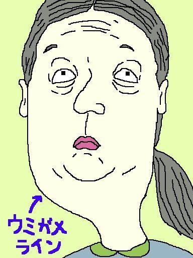 中央線ムサコ始発の女、松任谷ベラ(43歳)の キャラを凌駕する方が、ムサコに行くまでの京王 バスにいまつ。海亀ふな子さん、48歳でつ。 【制作日/2012年10月11日】