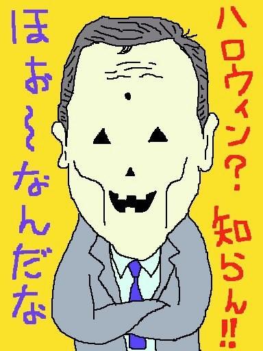 宮城の吉田さん! これでいい? 【制作日/2012年10月19日】