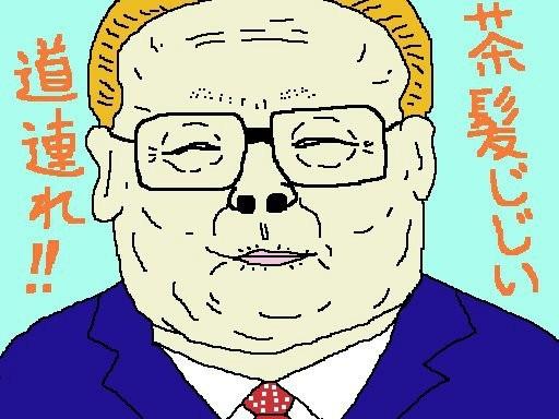 胡錦濤くん、江沢民のことが大嫌いだったのね。w 【制作日/2012年11月14日】
