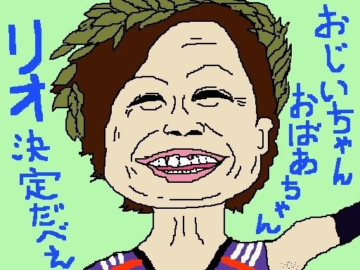 女子マラソン代表、三人の中で一番可愛いと 思われる加代子ちゃん。※注…消去法による。 【制作日/2016年3月19日】