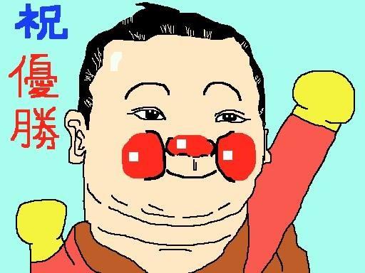 巨人、白鵬、アンパンマン! 【制作日/2014年7月27日】