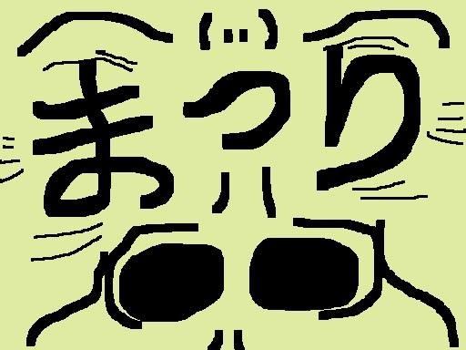 北島、紅白やめるってよ…まつりだぁ、まつりだぁ 【制作日/2013年12月31日】