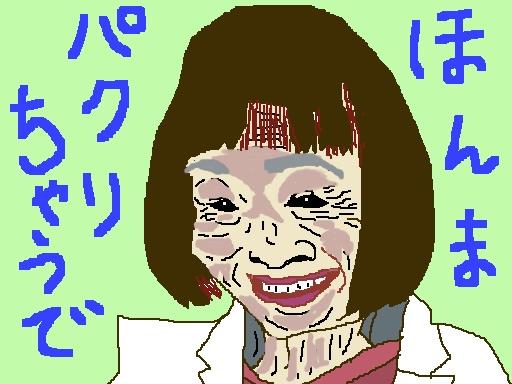 直子さんとミチコさんから、アンドロイド疑惑を指摘された芳子さん。ww【制作日/2018年8月24日】