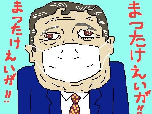 代々木からの帰り、総武線各駅三鷹行き車内にて、 西荻窪手前で突然立ち上がった対面のおっさんが、 『まつたけえいが! まつたけえいが!』とイミフ な発言ののち着席。吉祥寺駅で下車されますたが、 松竹(しょうちく)映画のことだったのかなぁ? 【制作日/2013年4月17日】