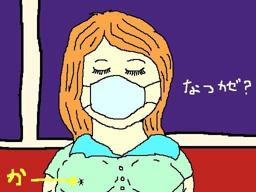 麻布十番から代々木へ帰る途中の大江戸線車内。 対面に座り居眠りちうの女性の豊満な右胸に蚊が 止まり、ブラウスの上から血ぃ~吸ぅ~てますた。 九州男児ふうに言うと『イヤらし蚊ぁ~』でつね。 【制作日/2012年9月20日】