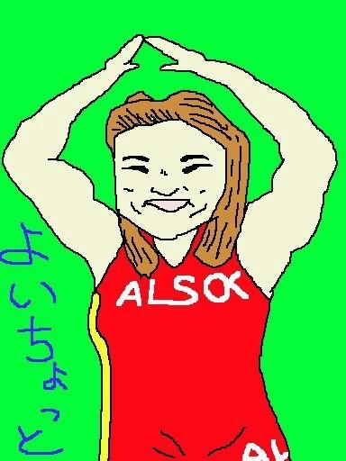 かおりちゃんにもなんかあげろよぉ、野田くん! 【制作日/2012年10月23日】