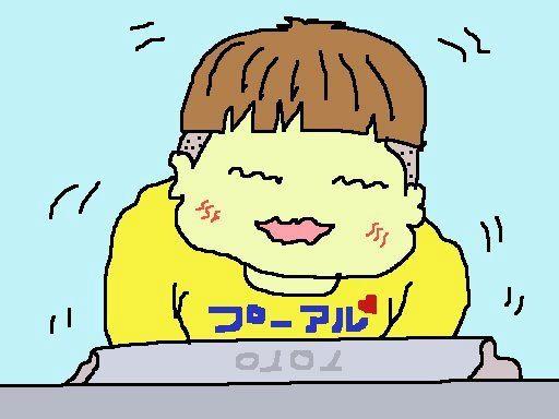 金沢の吉田くぅぅぅぅぅ~ん! YO !  プーアル茶だが、おしっこが止まらない割りには、 ちっとも痩せません YO ! チッチキチぃ~ YO ! 【制作日/2012年2月21日】