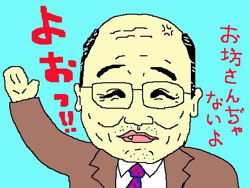 今朝、松任谷ベラさんのお隣に座る前に、ムサコの ホームで並んでいたおでの後ろを『よおっ!!』と 言いながら通り過ぎて行った、ネッキー田中さん。 ネッキーさんの似顔絵を描くのは、SJC販売課の 課内報以来なので32年ぶりでつよ。ヽ(*´∀`)ノ 【制作日/2012年11月29日】