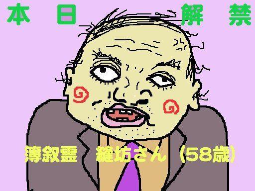 ワイン…1センチも興味なしお。  ヽ(*´∀`)ノ キャッホーイ!! 【制作日/2011年11月17日】