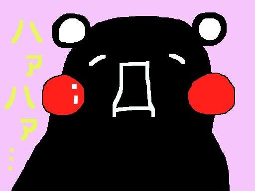 もんモン … (;´Д`)ハァハァ… (;゚д゚)ゴクリ… 【制作日/2013年10月28日】