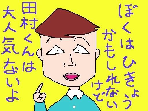 藤木君の言う通りだと、性格が永沢なおでも思う。 【制作日/2012年11月5日】