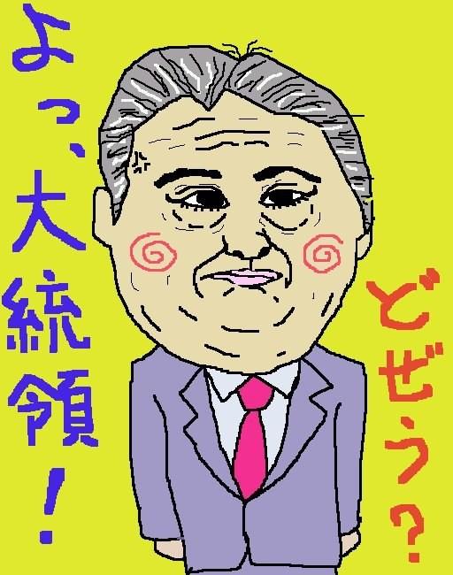 昨晩のNHK、news Watch 9に出演していた野田 ちゃんを見て、なんて顔がデカい首相なんだろう と思いますたよ、おでは。 【制作日/2011年10月21日】