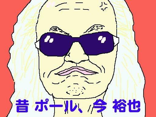 お葬式に必ず現れる、しぇけなべいびー! 【制作日/2012年10月29日】