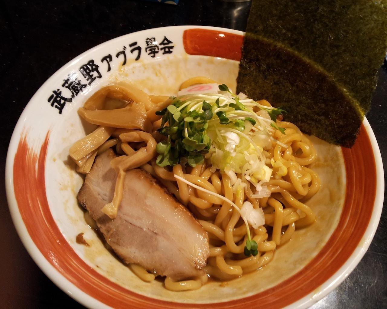 代々木めじろ閉店後、ほぼ居抜きで『武蔵野アブラ學会』という油そばの店がオープンすてますたよ。ノーリピートだな。めじろ、カムバック、めじろ~ 【2013年9月9日】