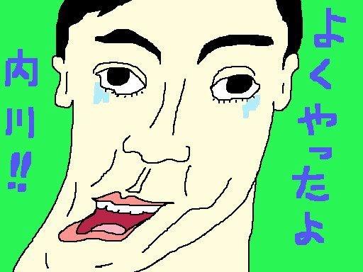 泣くな、うっちゃん! 【制作日/2013年3月18日】