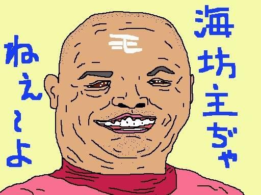 楽天、祝・初優勝! ヽ(*´∀`)ノ キャッホーイ!! 【制作日/2013年9月26日】