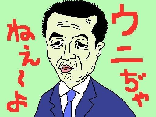 長谷川洋平地震津波監視課長…肩書き、長っ! 【制作日/2014年4月3日】