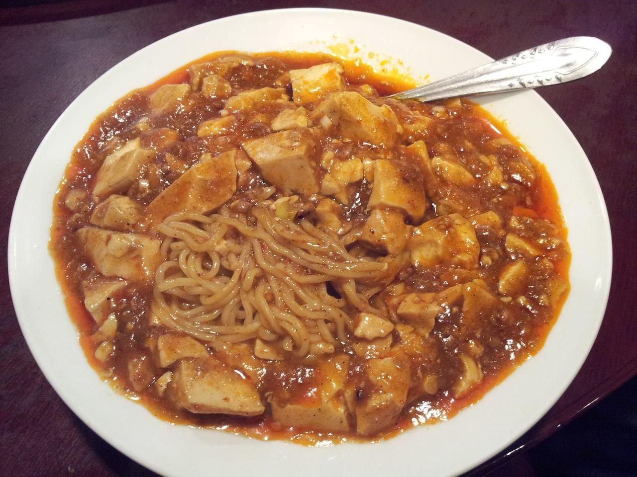 和平飯店の汁なしマーボータンタン麺アルヨ。一皿で麻婆とタンタンと麺と汁なしが楽しめるアルヨ! 【2013年9月20日】