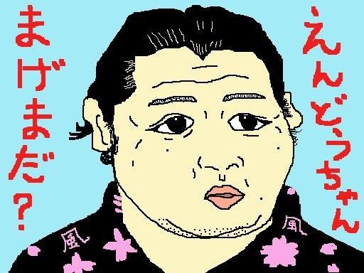おでの師匠・まなぶぅさんが大砂嵐を描いていたので、遠藤でつ。 【制作日/2013年11月11日】