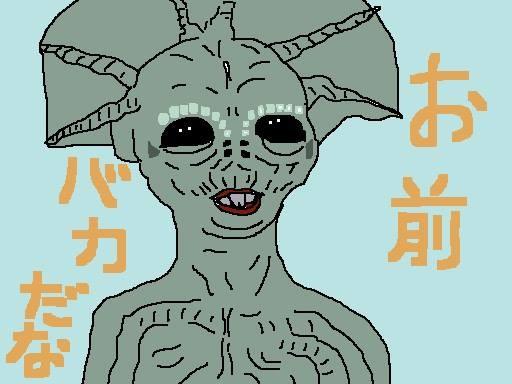 WOWOWで録った『宇宙人王(ワン)さんとの 遭遇』を見ますたよ。中国語しか話せない王さん、 大阪にいそうなおばさんですた。ラスト、笑った。 【制作日/2013年9月1日】