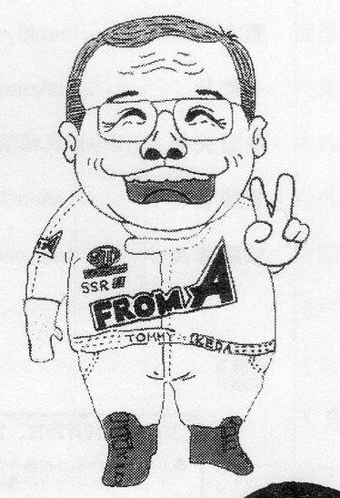 FAレーシングのドライヴァースーツを着る トミー池田さんなのだ。 【制作日/1996年8月11日】