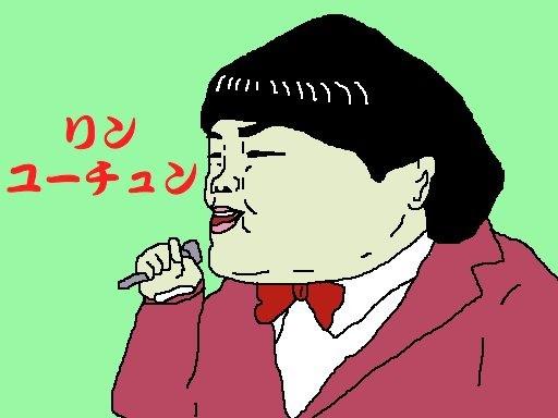 台湾のスーザン・ボイルという例えもなんだかな、 でつね。日本の演歌歌手、大江裕さんは元気か? 【制作日/2013年3月30日】
