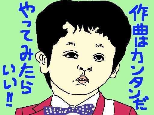 エネーチケーの朝ドラ、『エール』の主人公の幼なじみで県議会議員をつとめる裕福な家の息子、『佐藤久志』役の子ども時代を演じている子役の個性が、ぱない!w つげ義春さんのシュールな漫画作品、『ねじ式』の主人公を思い出すてしまいますたよ。ww 【制作日/2020年4月2日】