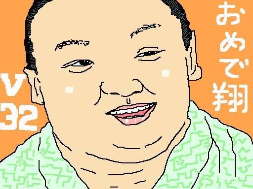 白鵬は立派なお相撲さんだ! でも、下の名が 翔(しょう)さんだと、初めて知りますたよ。 【制作日/2014年11月23日】
