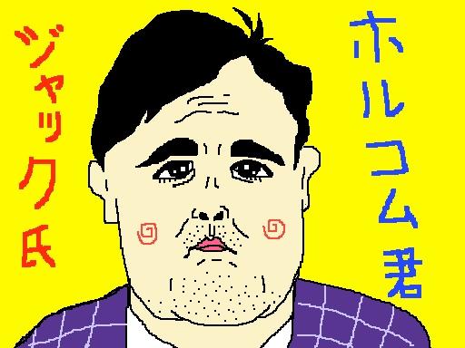 4月からエネーチケー大分支局に異動すてきた男子アナが濃いんでつよ。ホルコム ジャック和馬さん(25歳)というかたで、愛称は『ホルコム君、ジャック氏(Wikiより)』だそうでつ。そのうち東京とかにも異動するかもしれないので、覚えておいてね❤️【制作日/2019年4月5日】
