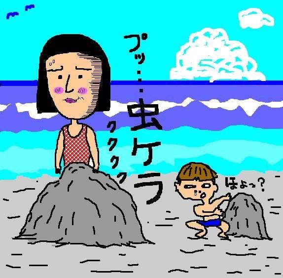 森田信平さんの娘さん、Hikaruちゃんがまだ幼い ころに描いてあげたイラストだな。(*´σー`)エヘヘ 【制作日/1999年9月8日】