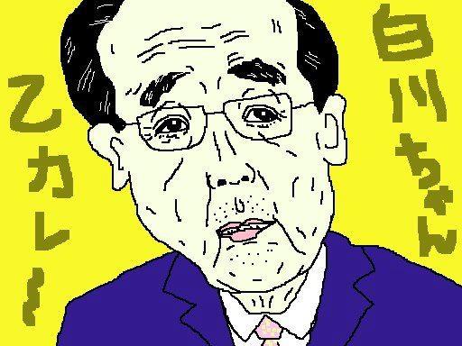 大川興業の総裁と一字違いだったんでつね。 【制作日/2013年3月19日】