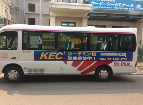 ホーチミン校の送迎バス