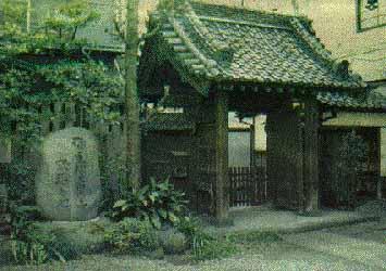 Dojo : il luogo in cui si studia la via, in questa foto il Kodokan, il primo Dojo di Judo