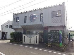 Shizu Hamono